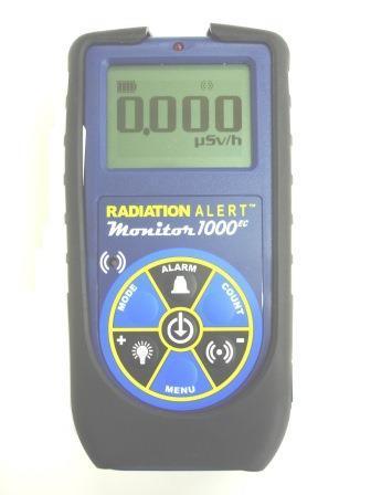 Monitor1000ECとエクストリームブート