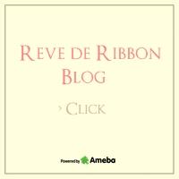 大阪 ポーセラーツ Reve de Ribbon