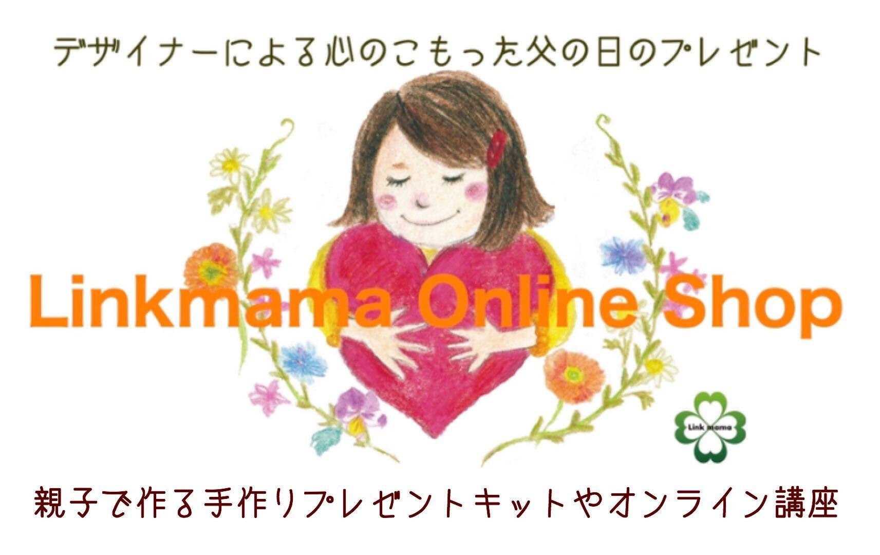 Linkmama  online shop