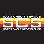 バイクことならSCSにおまかせ下さい!都内最大級バイクデパートメントストア「SCS」