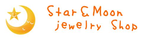 スター&ムーン jewelryのお店