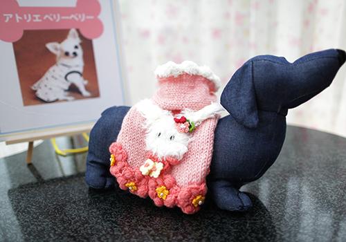 うさぎさんセーター(pink flower)