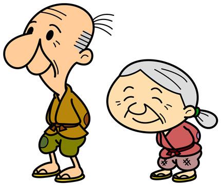 おじいさん おばあさん Dow 010 Studio Robin フリー素材 イラスト販売 キャラクター販売