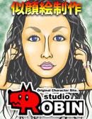 ウェルカムボード 誕生日 記念日 studio ROBIN