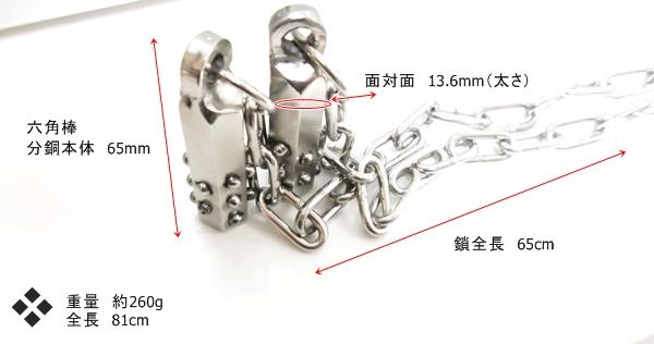 *手造り品につき寸法・重量には誤差があります。ご了承下さい。