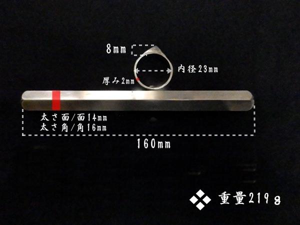 手造り品につき寸法・重量には誤差があります。何卒ご了承下さい。