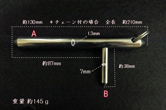 手造り品につき寸法・重量には誤差があります。ご了承下さい。