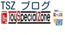 TSZ ブログ