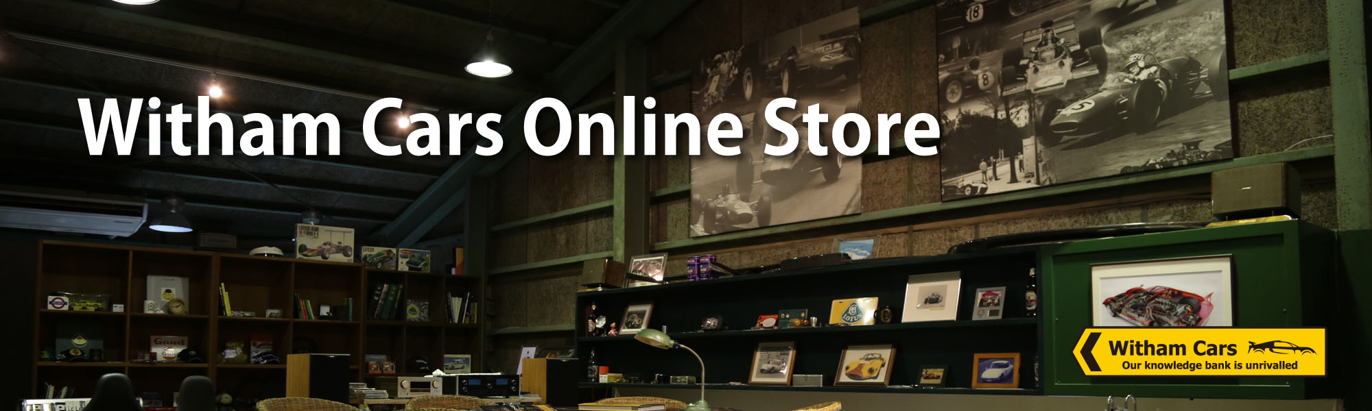Witham Cars Online Store