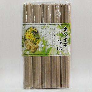 キクイモそば (乾麺)