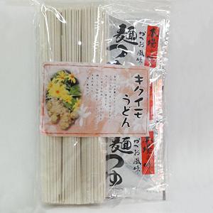 キクイモうどん (麺つゆ付)