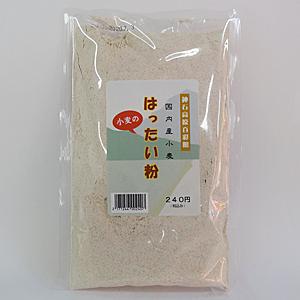 小麦のはったい粉