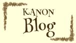 店主KANONのBlog